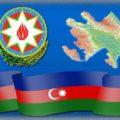 Государственные символы Азербайджана