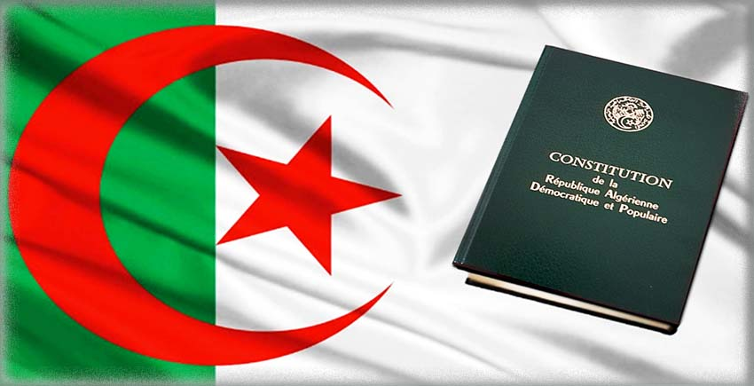 Государственные символы Алжира