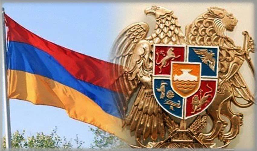 Государственные символы Армении