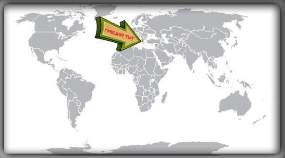 Греция на карте