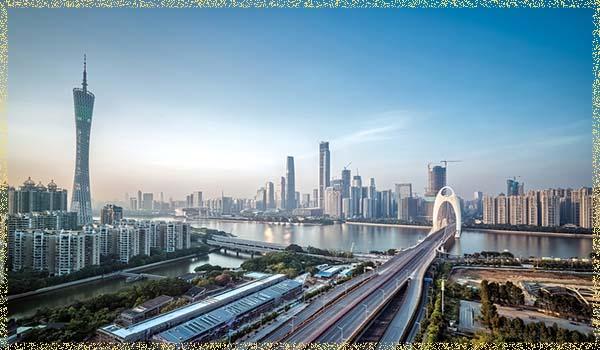 город Гуанчжоу (Guangzhou)