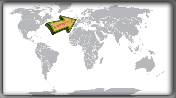 Джерси на карте мира