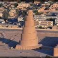 Достопримечательности Ирака