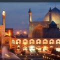 Достопримечательности Ирана