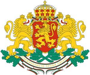 Государственный герб Болгарии