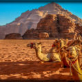Иордания - краткая Информация