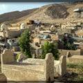 Ирак - краткая информация