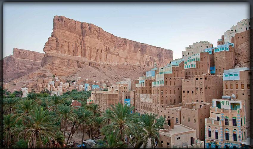 Йемен (Yemen)