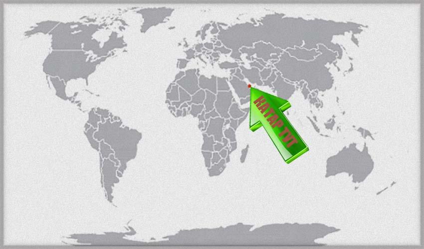 Катар на карте мира
