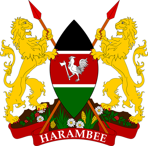 Кенийский герб