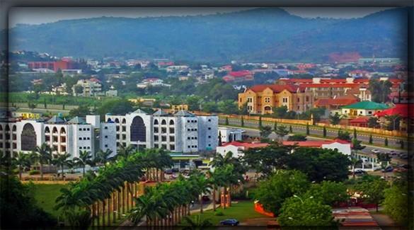 Конакри - столица Гвинеи