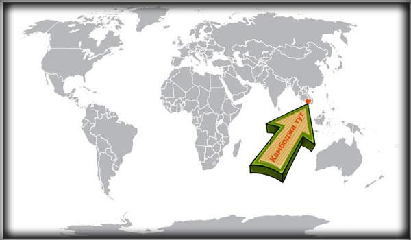 Королевство Камбоджа на карте мира
