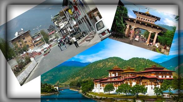 Крупнейшие города Бутана