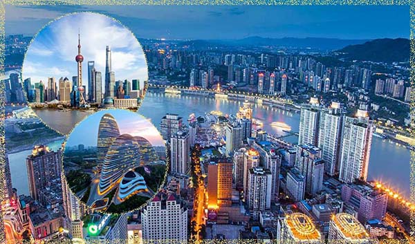 крупнейшие города Китая