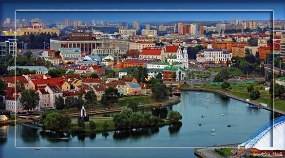 город Минск