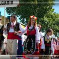 Население Болгарии