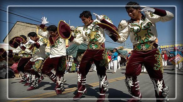 Население Боливии
