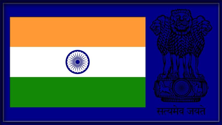 Национальный гимн Индии