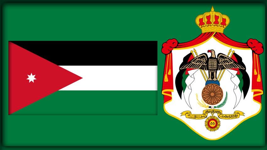 Национальный гимн Иордании
