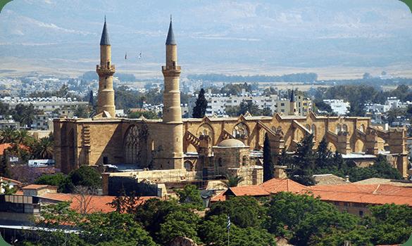 город Никосия (Nicosia)