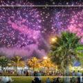 Праздники Бахрейна