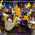 Праздники Боливии