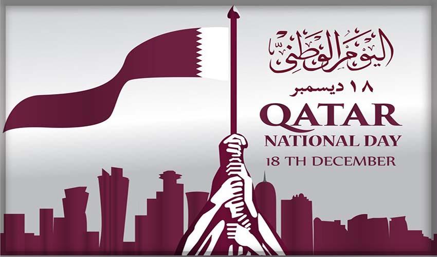 Праздники Катара