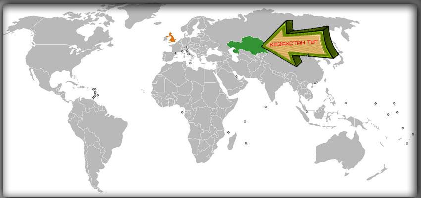 Республика Казахстан на карте мира