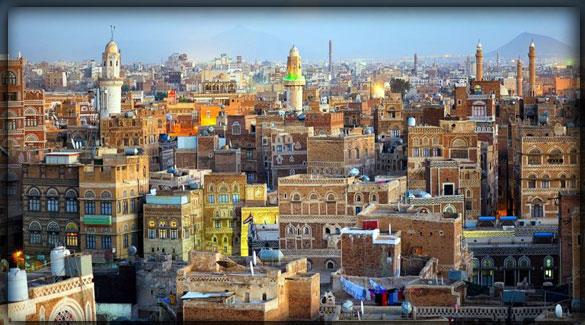 Сана-Йемен