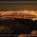Столица Ботсваны
