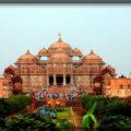 Столица Индии
