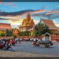 Столица Камбоджи