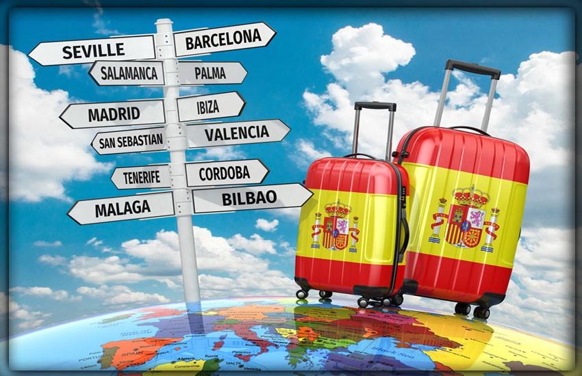Таможенные правила Испании