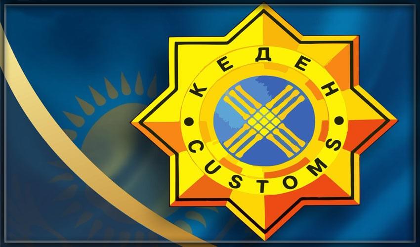 Таможенные правила Казахстана