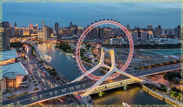 город Тяньцзинь (Tianjin)