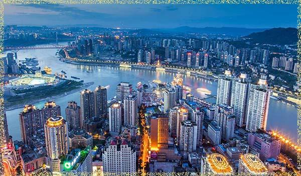 город Чунцин (Chongqing)