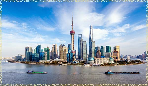 город Шанхай (Shanghai)