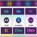 Язык Абхазии