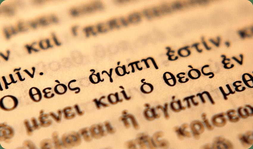 Языки Кипра