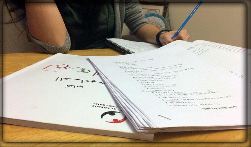 Языки в Иордании
