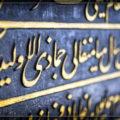 Языки в Ираке