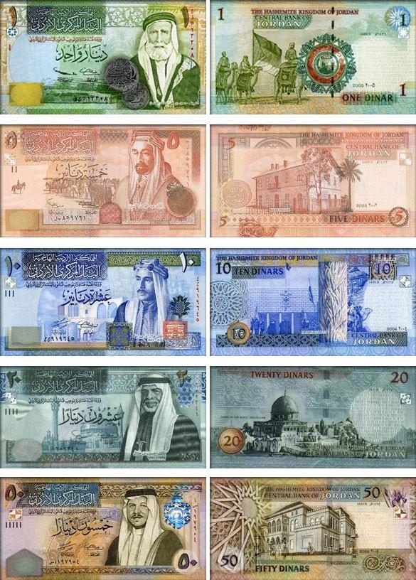 Валюта Иордании - банкноты