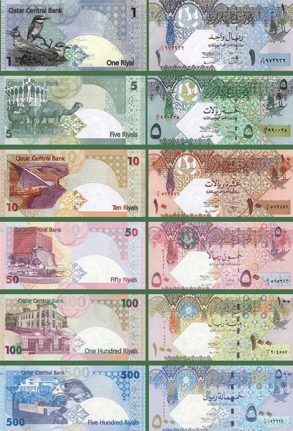 валюта Катара - банкноты