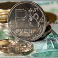 валюта Абхазии