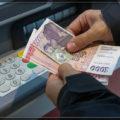 Валюта Исландии