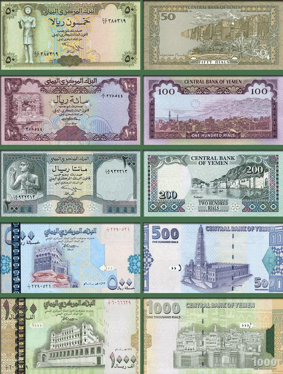 банкноты Йемена