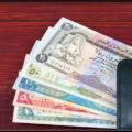валюта Йемена
