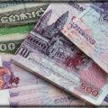 Валюта Камбоджи
