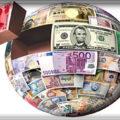 Валюта Замбии