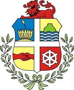 герб Арубы